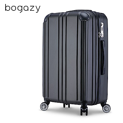 Bogazy 眷戀時光 20吋鑽石紋行李箱(時尚黑)