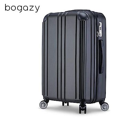 Bogazy 眷戀時光 25吋鑽石紋行李箱(時尚黑)
