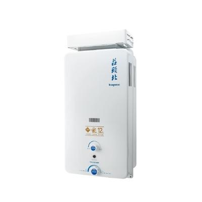 (全省安裝)莊頭北12公升抗風型(與TH-5127RF同款)熱水器天然氣TH-5127ARF_NG1