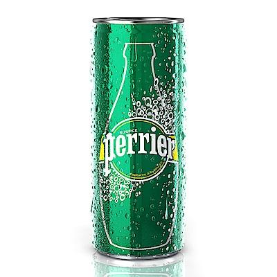 (活動) 法國Perrier 氣泡天然礦泉水鋁罐(330mlx24入)