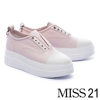 休閒鞋 MISS 21 活潑拼色量感鞋底設計全真皮厚底休閒鞋-粉