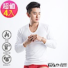 YG天鵝內衣 MIT 排汗保暖U領長袖衫(4件組)
