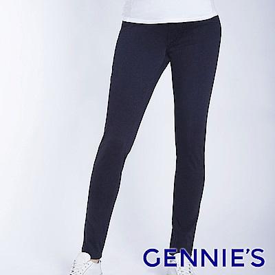 Gennies專櫃-彈力窄管顯瘦修身褲-藍(T4F09)