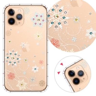 YOURS APPLE iPhone 11 Pro 5.8吋 奧地利彩鑽防摔手機殼-雪戀