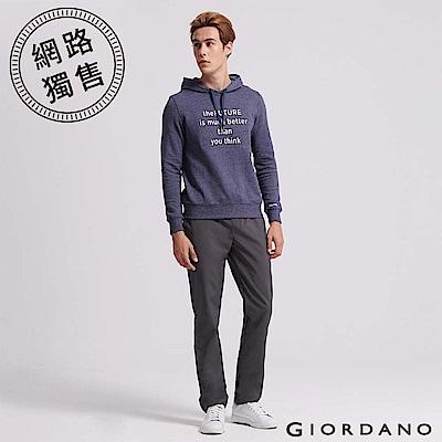GIORDANO 男裝腰鬆緊抽繩機能防風長褲-05 個性灰