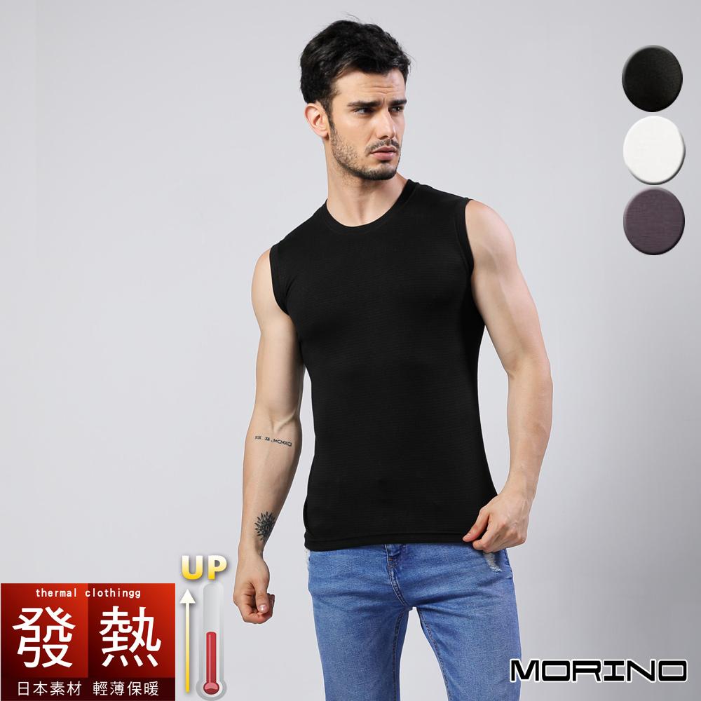 男內衣 發熱衣無袖圓領內衣 (超值2件組)  MORINO
