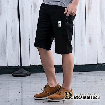 Dreamming 韓系HIGH拉鍊口袋伸縮休閒短褲-黑色