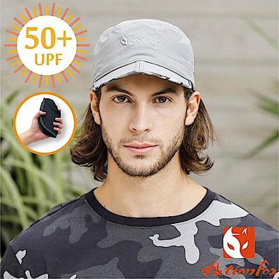 挪威 ACTIONFOX 新款 抗UV透氣帽簷對折棒球帽UPF50+_中灰