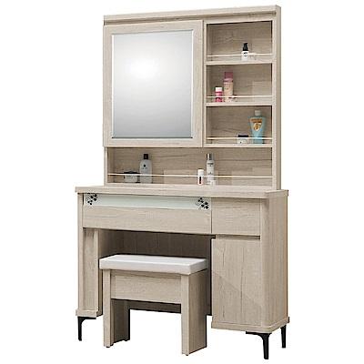 文創集 西貝頓時尚3尺開合式鏡面化妝台/鏡台(含化妝椅)-91x46x168cm免組