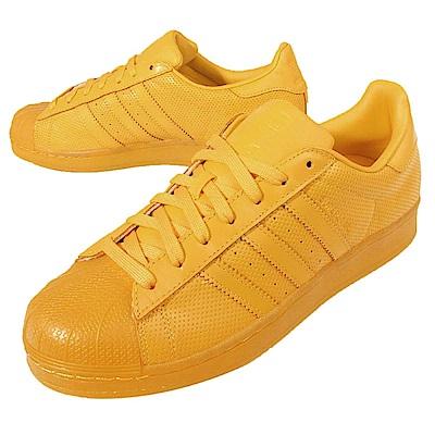 adidas Superstar Adicolor 男女鞋