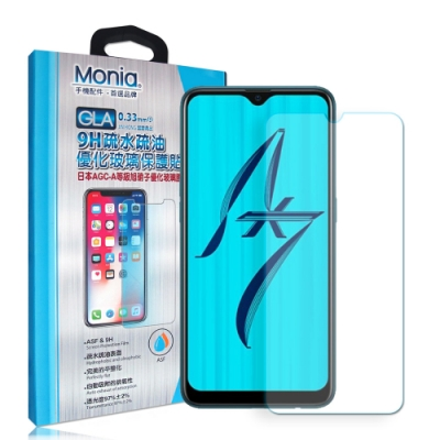 MONIA OPPO AX7 / AX5s 共用款 日本頂級疏水疏油9H鋼化玻璃膜