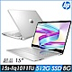 HP 超品 15s-fq1011TU 15吋輕薄筆電-星空銀(i7-1065G7/8G/512G PCIe SSD/Win10) product thumbnail 1