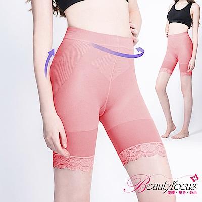 塑褲 280D蕾絲輕薄彈力塑褲(莓紅)BeautyFocus