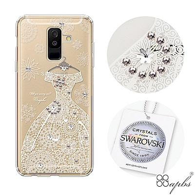 apbs Samsung Galaxy A6+ 施華彩鑽防震雙料手機殼-禮服奢華...