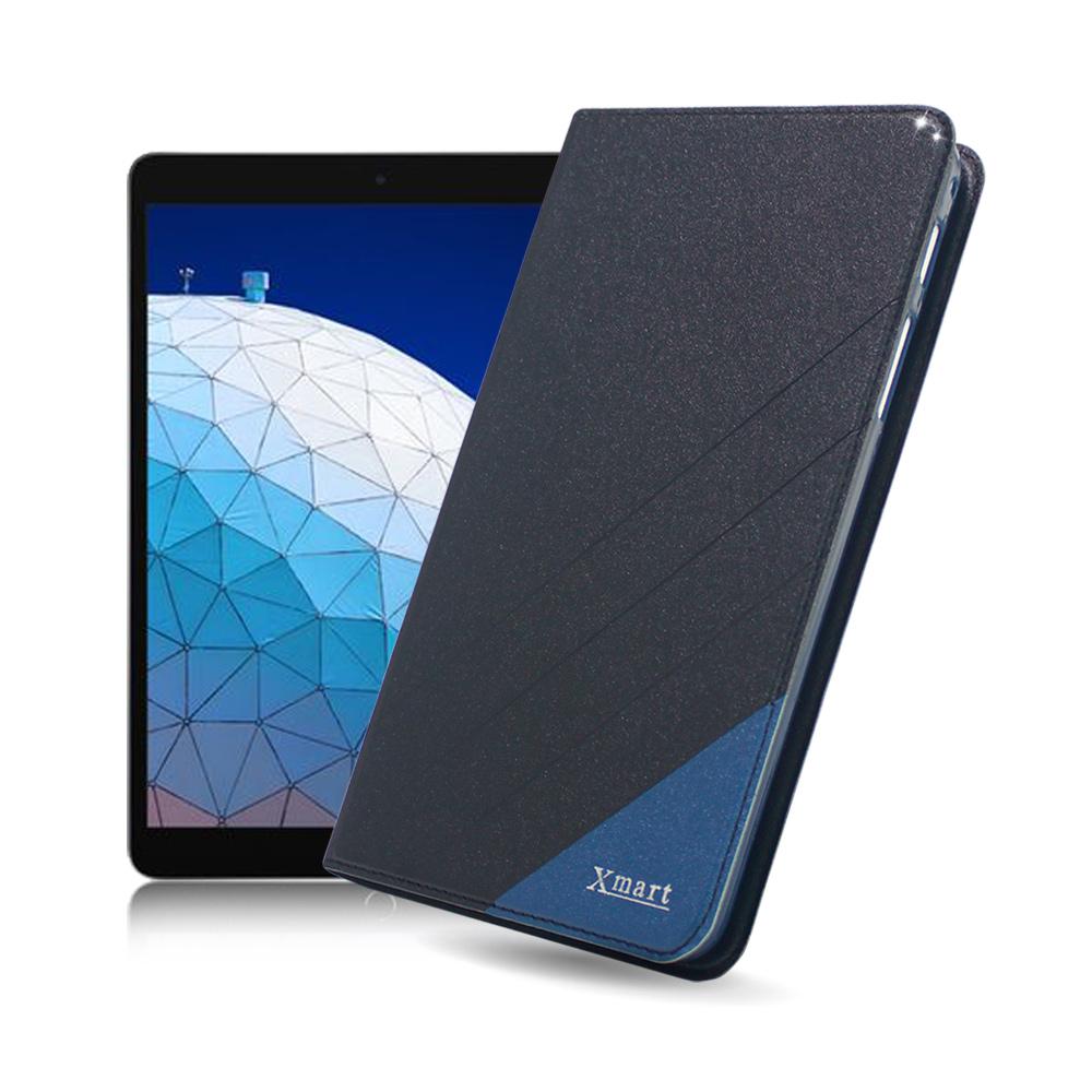 Xmart 2019 Apple iPad Air 10.5吋 完美拼色磁扣皮套