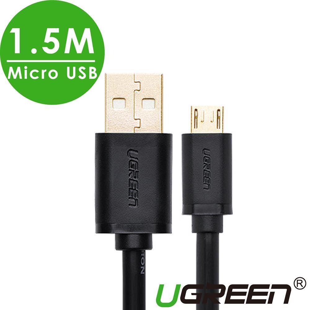 綠聯 Micro USB快充傳輸線 1.5M