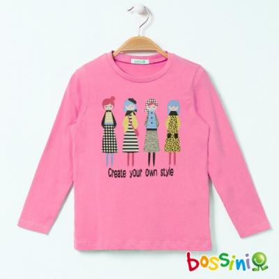 bossini女童-印花長袖T恤06粉紅