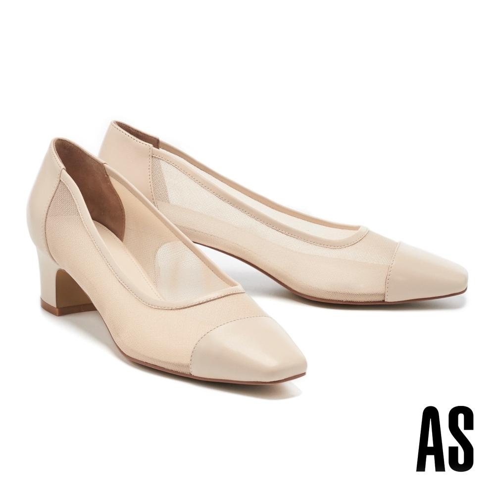 高跟鞋 AS 異材質拼接典雅簍空網紗羊皮方頭高跟鞋-米