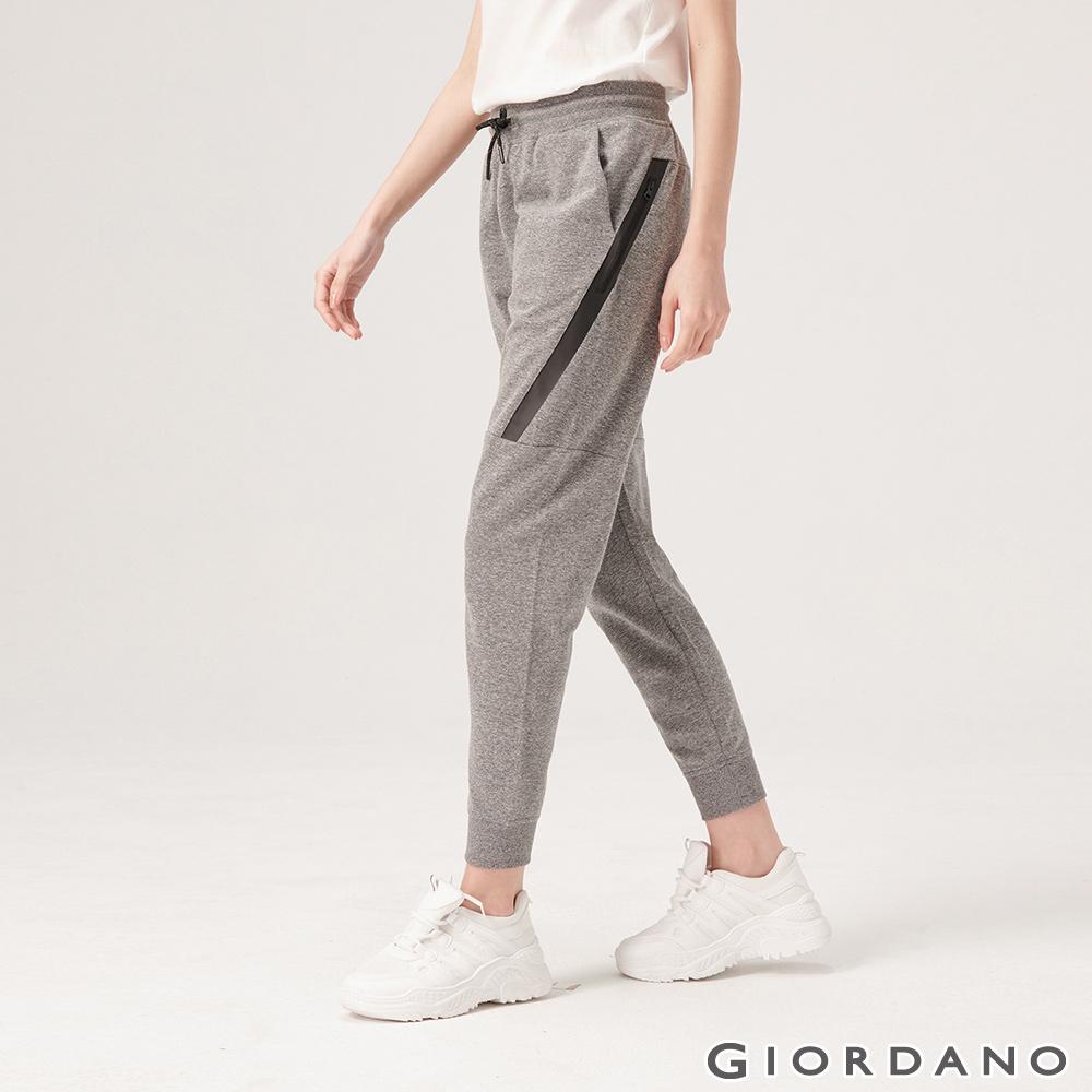 GIORDANO 女裝G-MOTION拉鍊口袋運動束口褲-44 雪花鯊魚皮灰 @ Y!購物