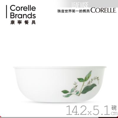 美國康寧 CORELLE 瓶中樹473ml 韓式湯碗