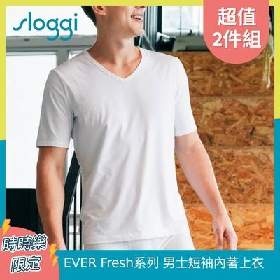 (時時樂限定) sloggi EVER Fresh系列 男士短袖內著上衣2件組