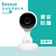 Beseye Pure 雲端智慧攝影機-純鏡白 product thumbnail 1