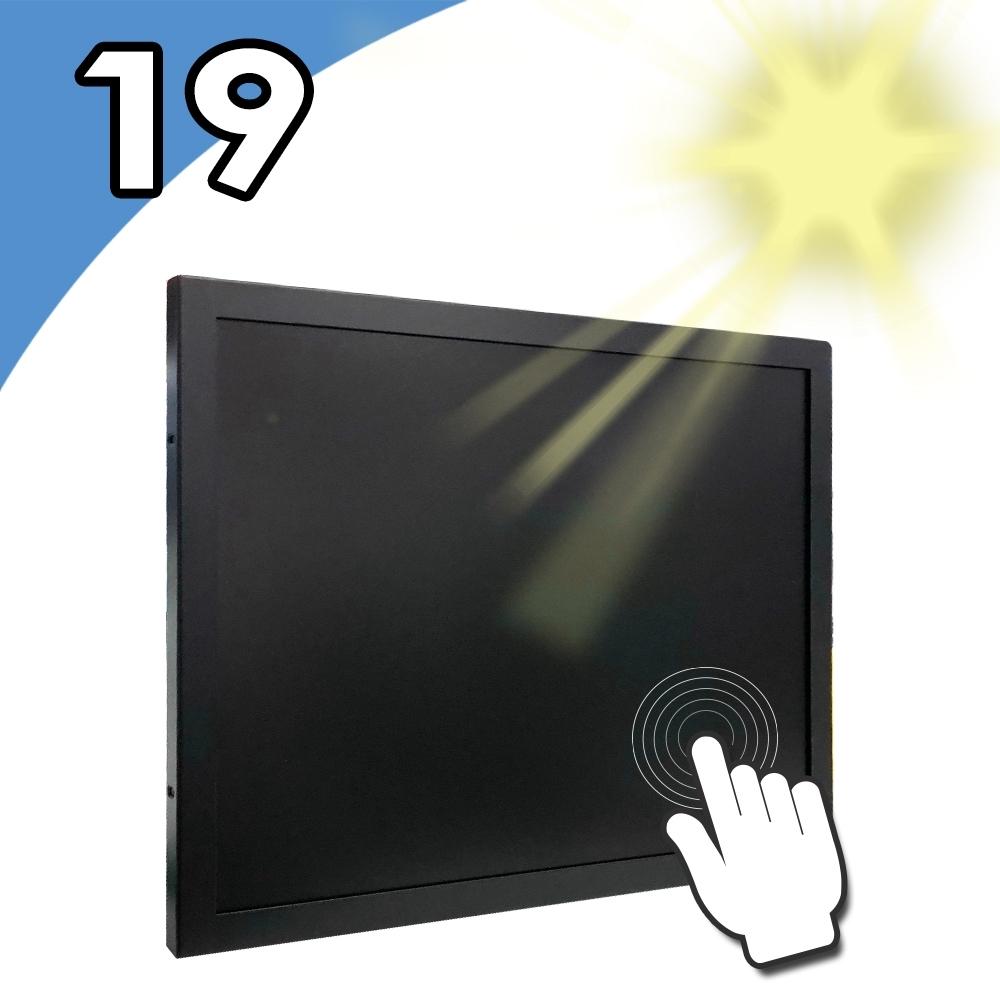 Nextech M系列 19吋 室外型 電阻式觸控螢幕 (高亮度)