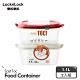 樂扣樂扣 EZ TOC微波PP保鮮盒/蒸氣孔/1.1L/2件組(上蓋:紅+米白)(快) product thumbnail 2
