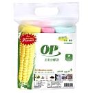 OP玉米分解袋(大)
