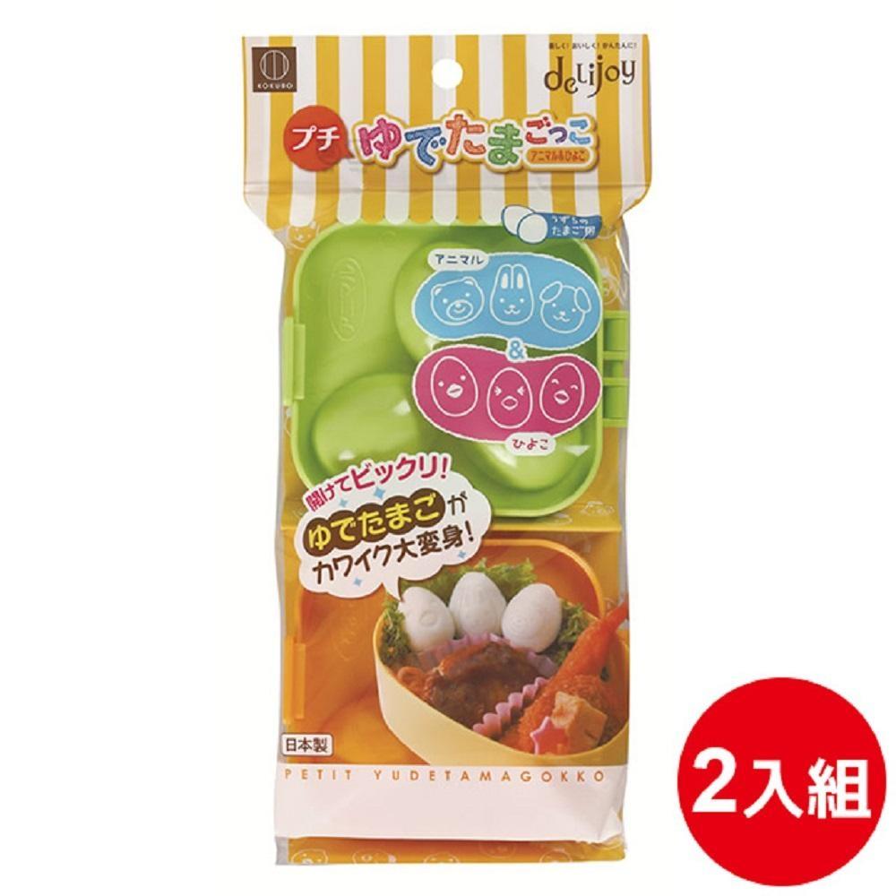 日本品牌 小久保 鵪鶉蛋造型模(x2入)