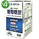 三多 保固力Plus錠 葡萄糖胺4入組(80錠/盒 product thumbnail 1