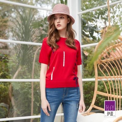 ILEY伊蕾 亮麗綁帶撞色針織上衣(紅)
