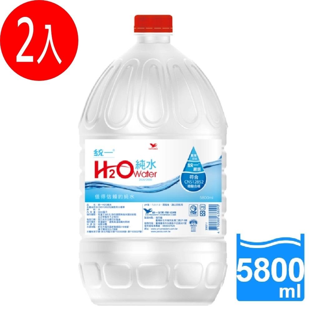 H2O Water純水(5800mlx2入)