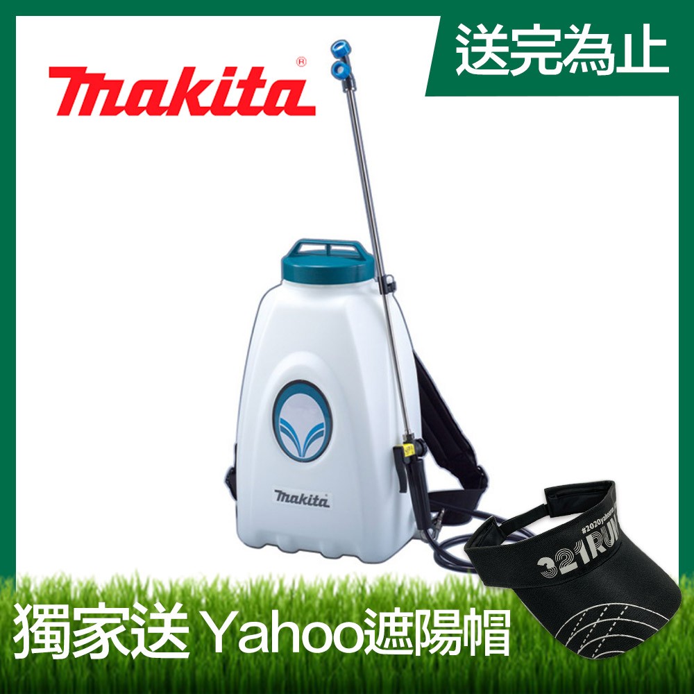 MAKITA牧田 充電式噴霧機DVF154Z(單主機)-15L 無電池 無充電器