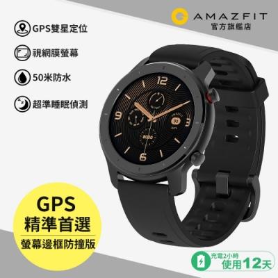 [時時樂限定] Amazfit華米GTR特仕版智慧手錶42mm