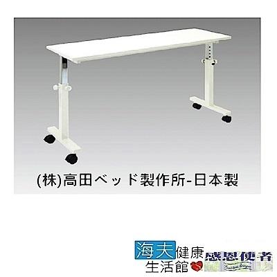 桌子 活動式升降便利桌 移動式便利桌 日本製(B0495)