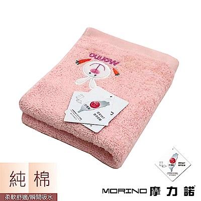 MORINO摩力諾 純棉素色動物刺繡毛巾-粉紅