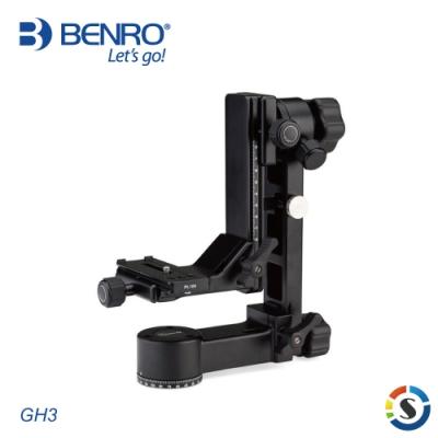 BENRO百諾 GH3 GH系列鎂鋁合金懸臂式雲台