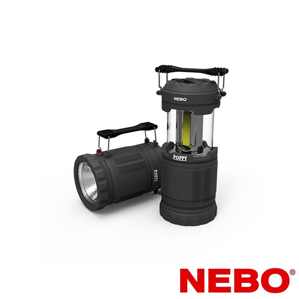 【NEBO】Poppy手電筒兩用提燈-灰