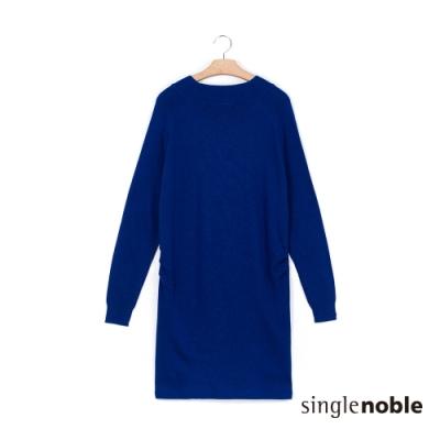 獨身貴族 前衛直條紋顯瘦針織洋裝(2色)