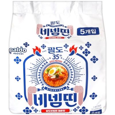 Paldo Paldo35週年特定版酷辣乾拌麵(650g)