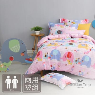 GOLDEN-TIME-大象豐年祭-200織紗精梳棉兩用被床包組(粉-雙人)