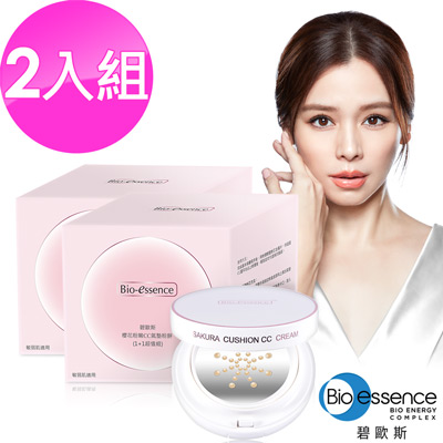 Bio-essence 碧歐斯 櫻花粉嫩CC氣墊粉餅(1+1超值組)(2入組)