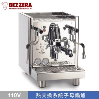 BEZZERA S MITICA MN 半自動咖啡機110V - 標準版(HG1058)