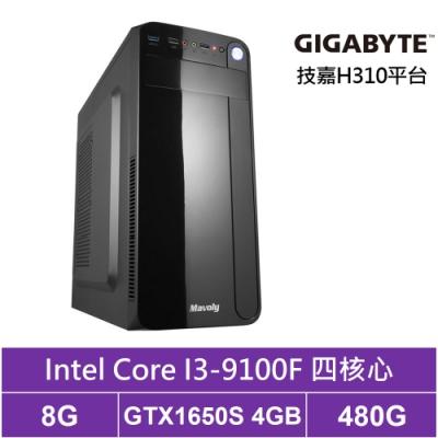 技嘉H310平台[止戰義士]i3四核GTX1650S獨顯電玩機