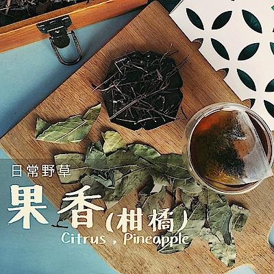 日常野草 芬芳清甜 果香青草茶(5gx10包/盒)