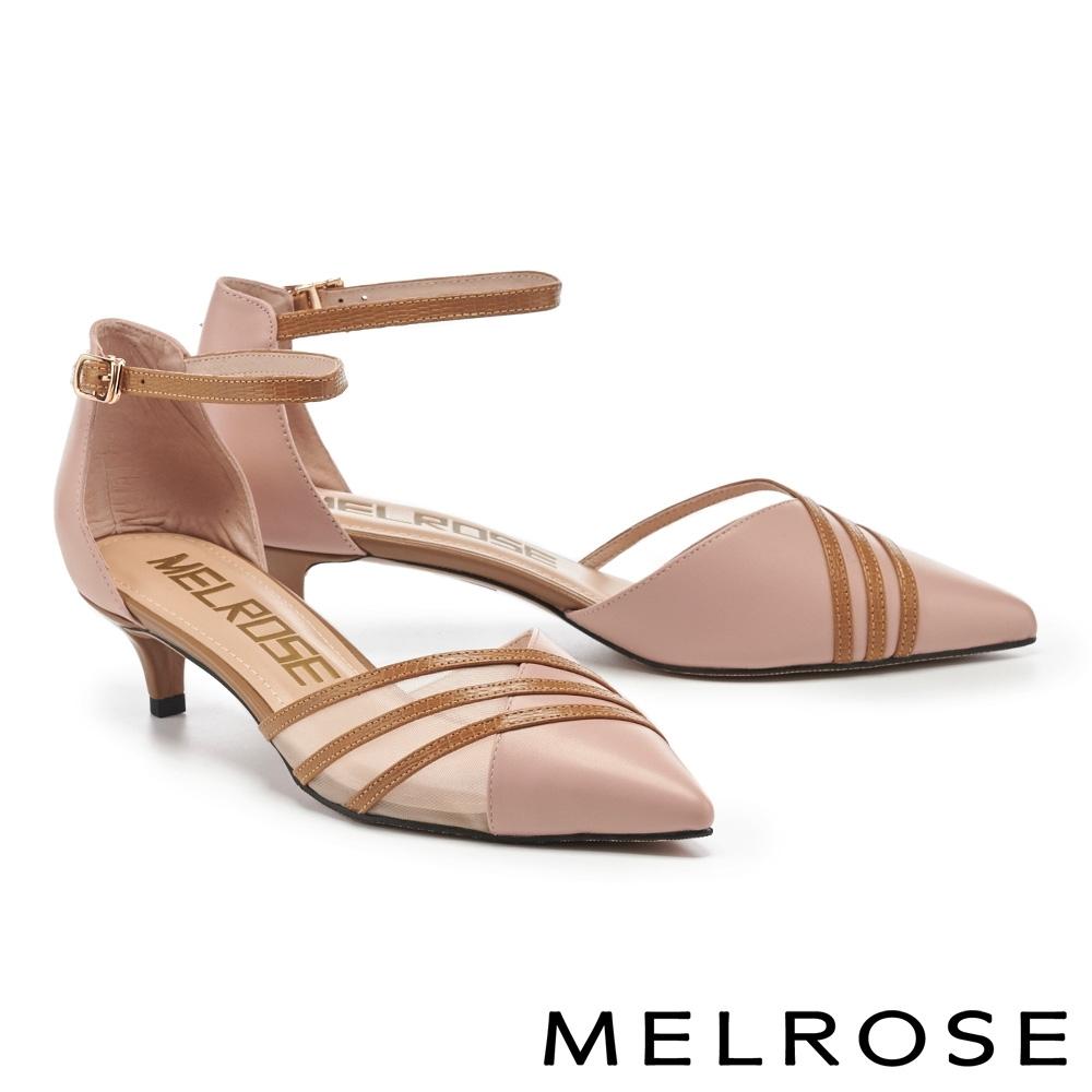 低跟鞋 MELROSE 質感魅力透膚真皮尖頭低跟鞋-粉