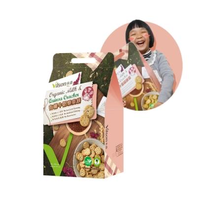米森vilson 童樂會 有機牛奶藜麥餅(20gx20包/盒)