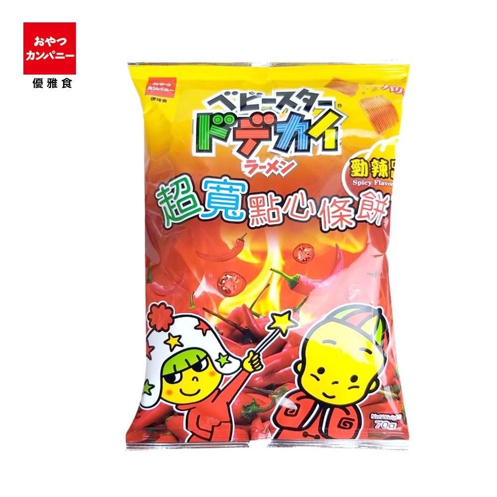 OYATSU優雅食 超寬條餅-勁辣口味(70g)