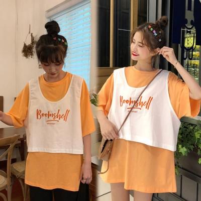 【韓國K.W.】(預購)活力首選字母兩件式套裝上衣-2色